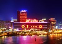 HOTEL-CASINO_SANDS-MACAU